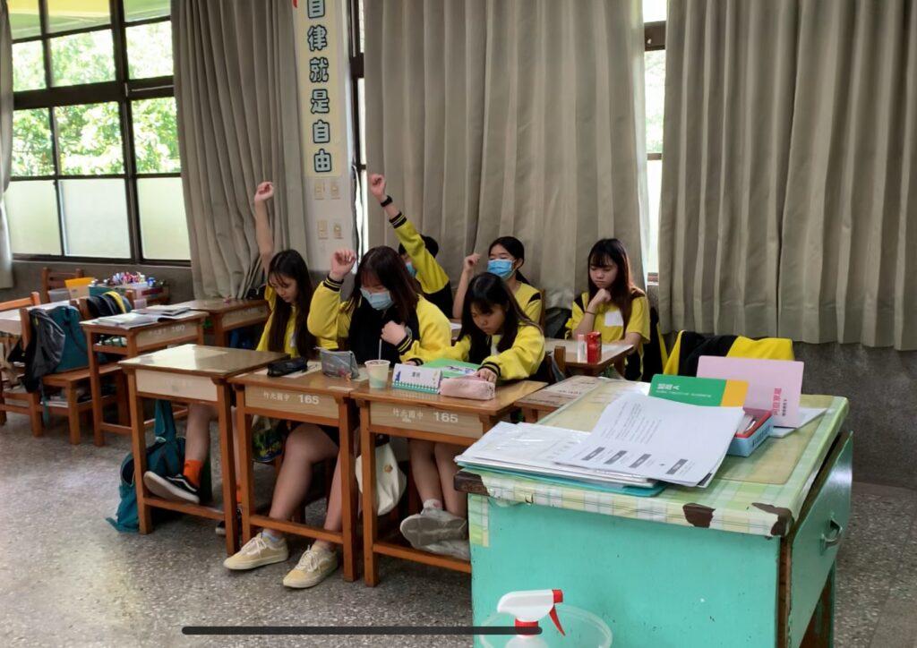 范美貞老師執行照片